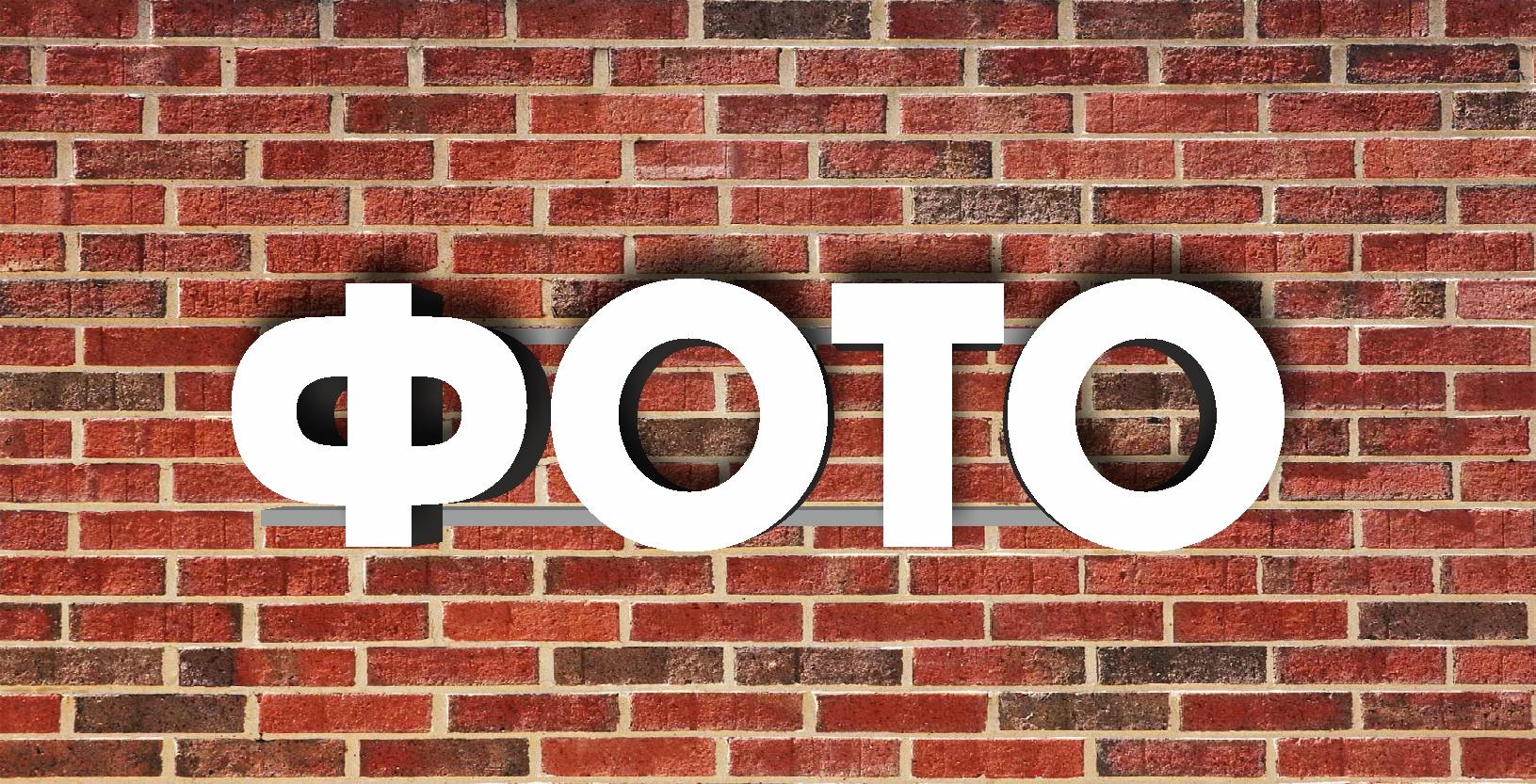 Как сделать фото с надписями